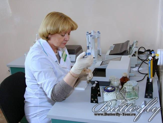 функциональная диагностика. водолечение. эндоскопические. хвойно-жемчужные. рентгеновские исследования. спермограмма...